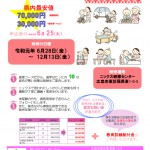 thumbnail of Microsoft PowerPoint – 実務者研修案内 [互換モード]