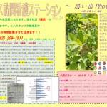 thumbnail of 7月号(2019) No34