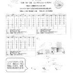 thumbnail of スマイル_五日市